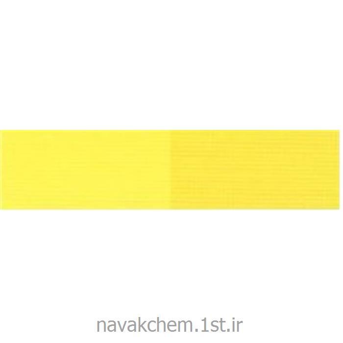 رنگ-راکتیو-مدل-Yellow-RGB