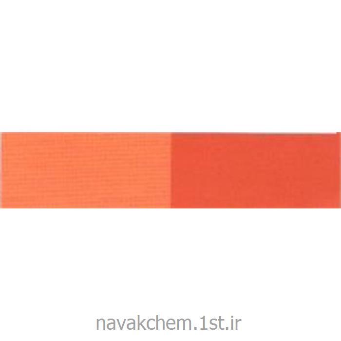 Orange-3R