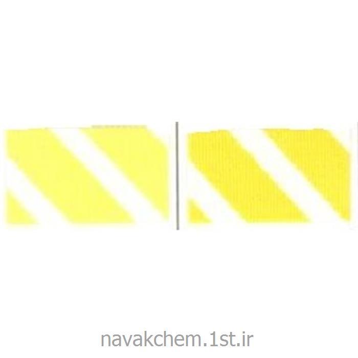 Yellow-P4G