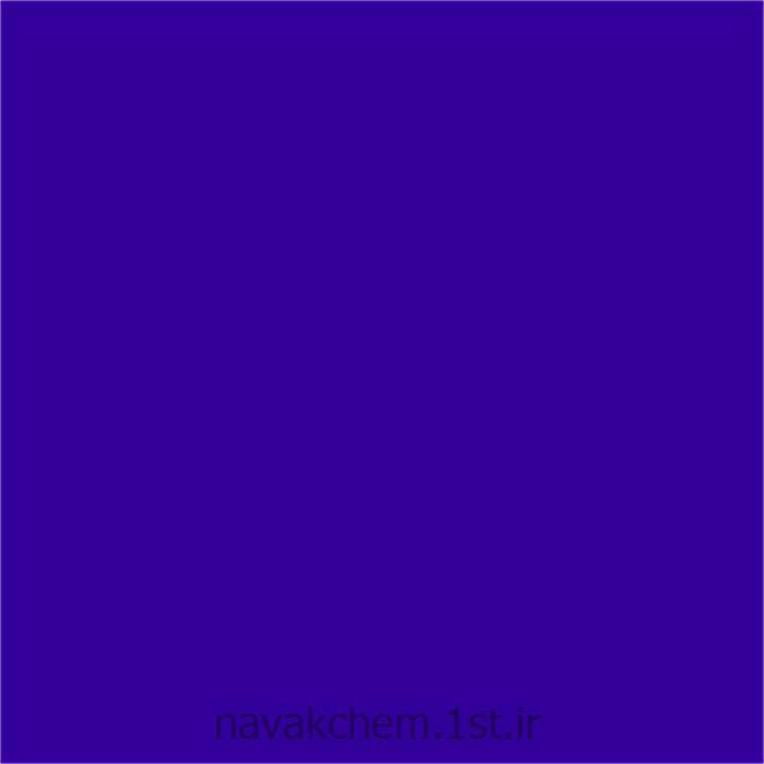 Turq-Blue