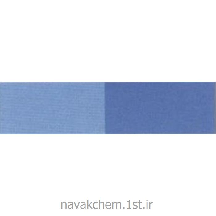Blue-BB
