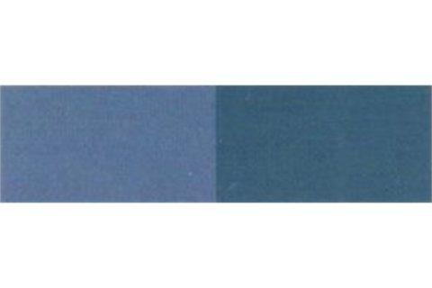 Reactive color Supra Navy Blue BF