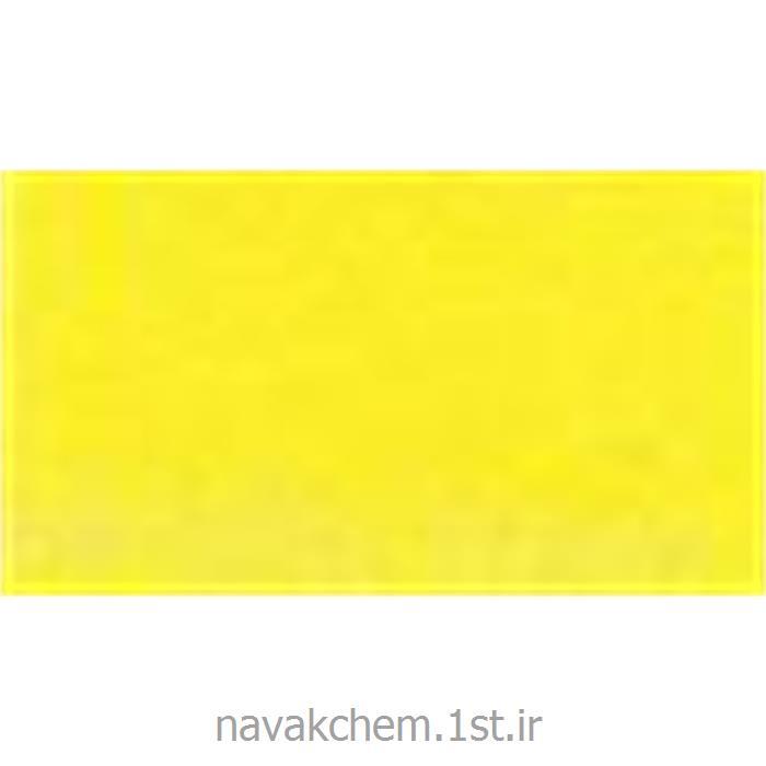disp-yellow-