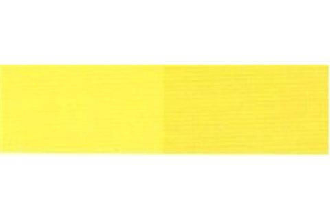 Reactive color Yellow ME4GL