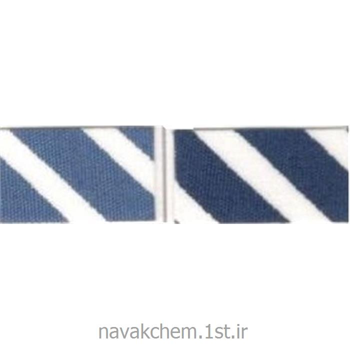 Blue-P2R